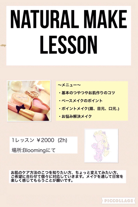 NATURAL MAKE LESSON